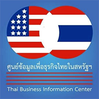 018 Thai Business Information Center